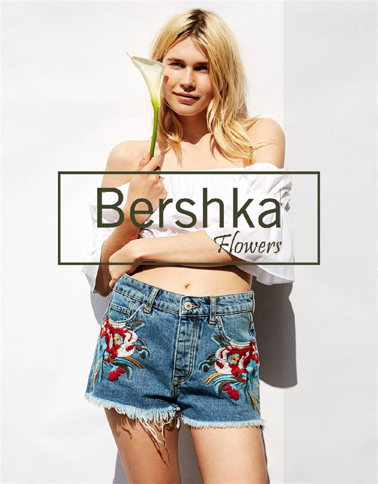 Bershka gazetka od 09.05.2017 do 09.06.2017